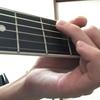【写真解説】ギターでコードを綺麗に鳴らすには、左手の空間を意識しましょう!