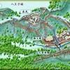 日本100名城(22)