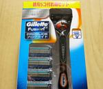 ジレットプログライド!髭剃り5枚刃レビュー!ヒゲ剃り後のヒリヒリ感が気になる方へ!