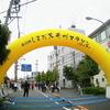 しまだ大井川マラソン①