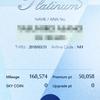 ANAマイルの事後登録で「提携航空会社に確認中」の恐怖