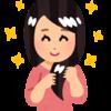 日本人の髪の毛はなぜ黒が多い?金髪は世界でも少ない方