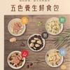 香港ならではの犬用の薬膳フードで目指せ!!健康生活