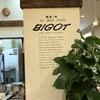 ホテルウィングインターナショナルプレミアム金沢駅前の自室(金沢・金沢駅、石川):2018年4月30日・朝食