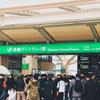 散歩: 東京ミッドタウン → 高輪ゲートウェイ