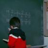 長太郎の同級生(ドラマを見て分かる設定51)