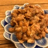 カリオカ豆でブラジルの母の味フェイジョンを