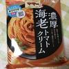 【ダイエット】減量中に食べれる!70kcal未満のクリーム系パスタソース!!