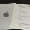 もう一度 MacBook Proのキーボード修理プログラムに挑戦した結果
