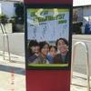 長文>2018年【中央競馬】開幕!(^o^)/ 東京競馬場に行ってきました !!  -その1-