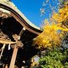 住吉神社に行こう