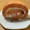 神戸で人気の洋菓子店「パティスリーリッチフィールド」へ行ってきた