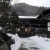 2月中旬に飛騨高山へ