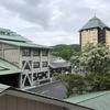 ホテルズドットコムの特典で、1万円で星野リゾート青森屋に泊まったよ( `ー´)ノ