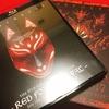 BDスペシャルボックス③〜赤キツネ祭りは楽しそうだった!!〜