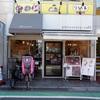 祖師ケ谷大蔵「Limevert Patisserie Cafe(リムヴェール パティスリー カフェ)」
