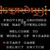 ウィザードリィという過去最高のゲームの思い出