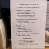 二杯目は美味い醤油ラーメンが食べたくて…(^.^)