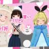 プリクラの楽しさとは何か:その本質は「かわいい(Kawaii!)」だった!