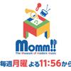 「Momm!!」中居正広の代役の司会は誰?毎週月曜11:56~放送