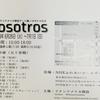 JICA横浜の美術展に出品する
