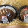 ドンキホーテで惣菜半額!チキンカツカレーもカツ丼も安い!何時から?
