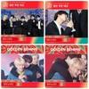 BTS(방탄소년단)第33回ゴールデンディスクアワード