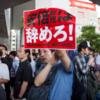 安倍総裁演説で「安倍やめろ」コール 許されざる選挙妨害 政策以外に終始した都議選