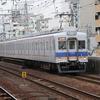 南海7100系1次車(車両研究紹介・南海その2)