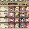 【花騎士】総合力65万を突破しました!