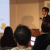 【イベント】NPO法人代表中村からのスピーチ全文