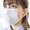 新型コロナウィルスの影響