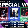 SUPERSTRONGSTYLE2019 SPECIAL WS