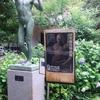 保存修復彫刻研究室研究報告発表展2019@東京藝術大学美術館 陳列館 2019年6月8日(土)