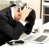 仕事が辛い…人生がつまらない…そんな時どうすればいい?