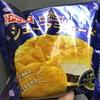 ヤマザキ シューアラモード 十勝産小豆のあん&ホイップ 食べてみました