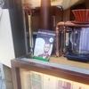烏丸丸太町、mamebaco(マメバコ)で買ったコーヒーを飲みながら歩く・・・