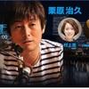 FM YOKOHAMAの「PRIME TIME」でダンスミュージックシーンを勉強しています。