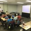 第6回 CoderDojo横浜を開催しました