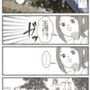 ノースサファリ札幌へ行ってきたレポ④(写真多め)