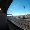 ディア・ビーコンを訪ねる・ニューヨーク郊外へ列車の旅