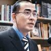 【みんな生きている】太永浩編[総選挙立候補・当選]/BSS〈鳥取〉