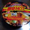 山本製粉の『焼きそば 激辛 HOT』 美味しいです