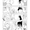 【ハカセとケンタくん】第4話