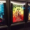 【対談】『映画を観たくなる気分について』― なかよしとまことのチャットログ