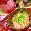 ひきわり納豆と塩漬文旦ピールのタルタル風豆腐サラダ