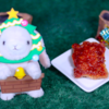 【Lチキ 旨だれ赤味 甘辛仕立て】ローソン 12月17日(火)新発売、コンビニ 揚げ物 食べてみた!【感想】