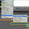 (Digital Performer)MIDIデータの部分選択書き出し