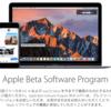 Mac OS Sierra ベータ版をインストール