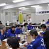 「平成28年度 第1回県民運動推進委員会」を開催しました。(平成28年4月18日)